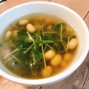 【温活】朝の簡単大豆スープ
