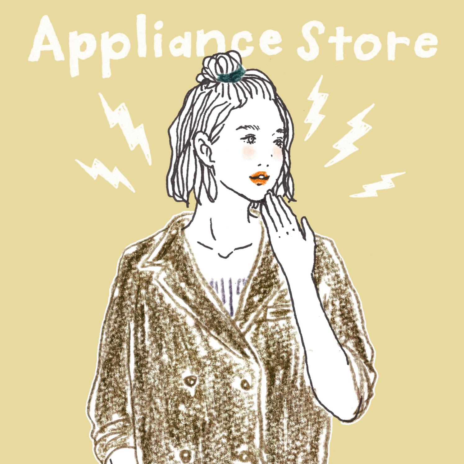 Q:家電量販店に買い物に行ったあなた。色々見ていたら、予定外のものが欲しくなりました。次のうちどれでしたか?