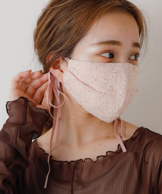 マスクにつく心配もなさそう♡