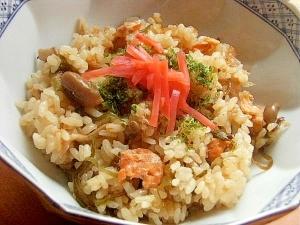 ヘルシー❤秋鮭の炊き込みご飯♪(塩昆布ほか)
