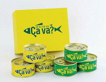 Food1:サバ缶