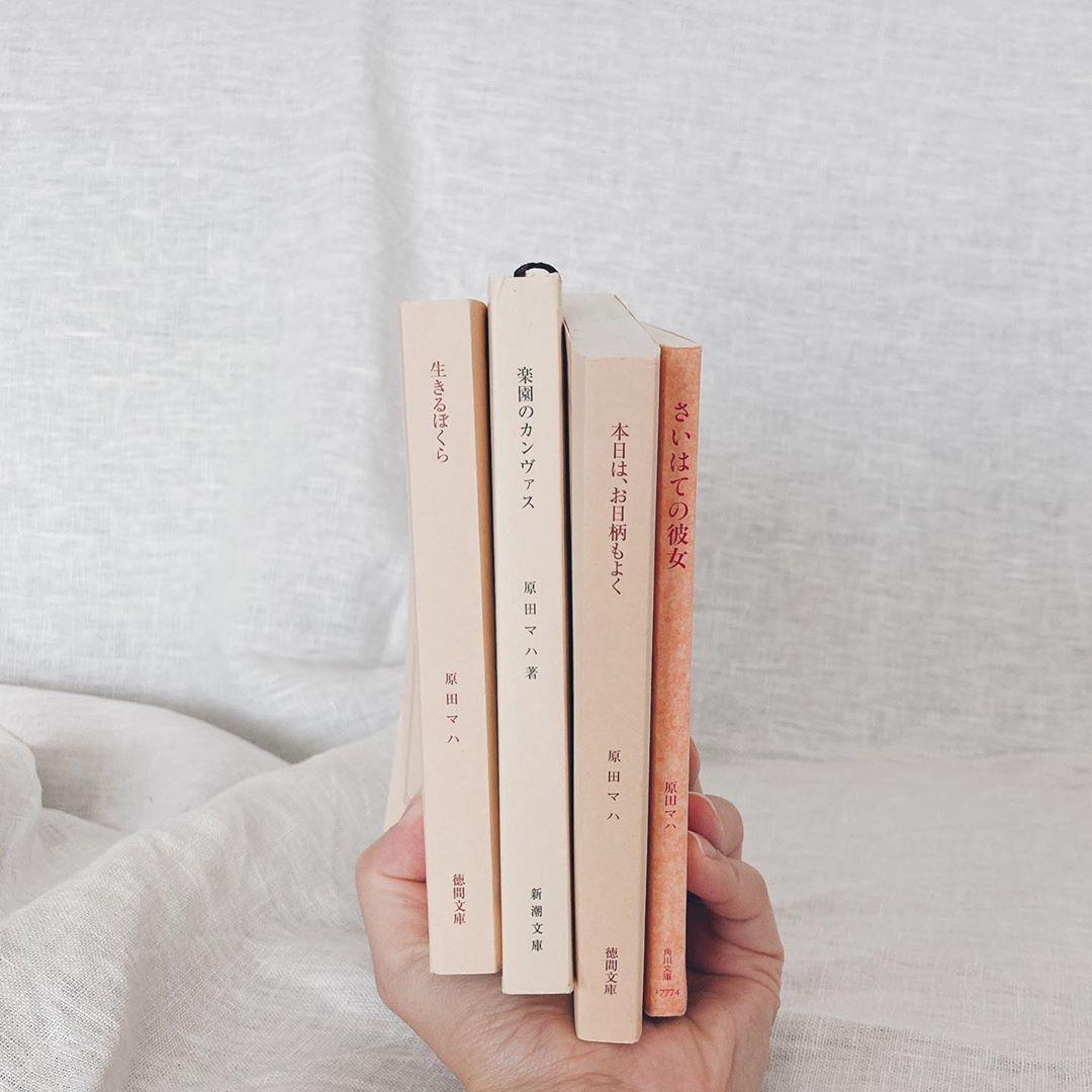 読書をして世界を広げて
