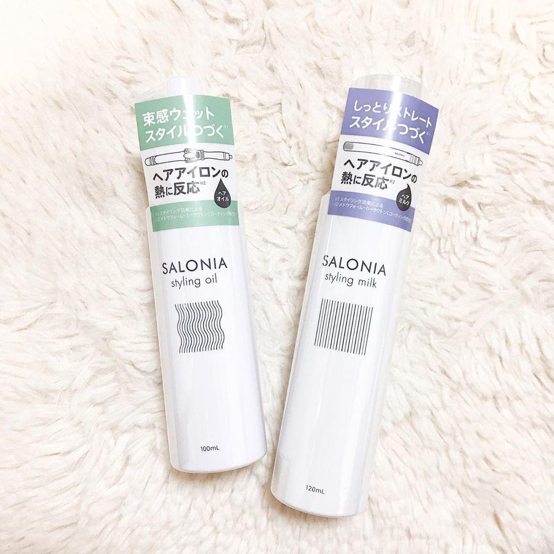 SALONIA  スタイリングに使いたいアイテム