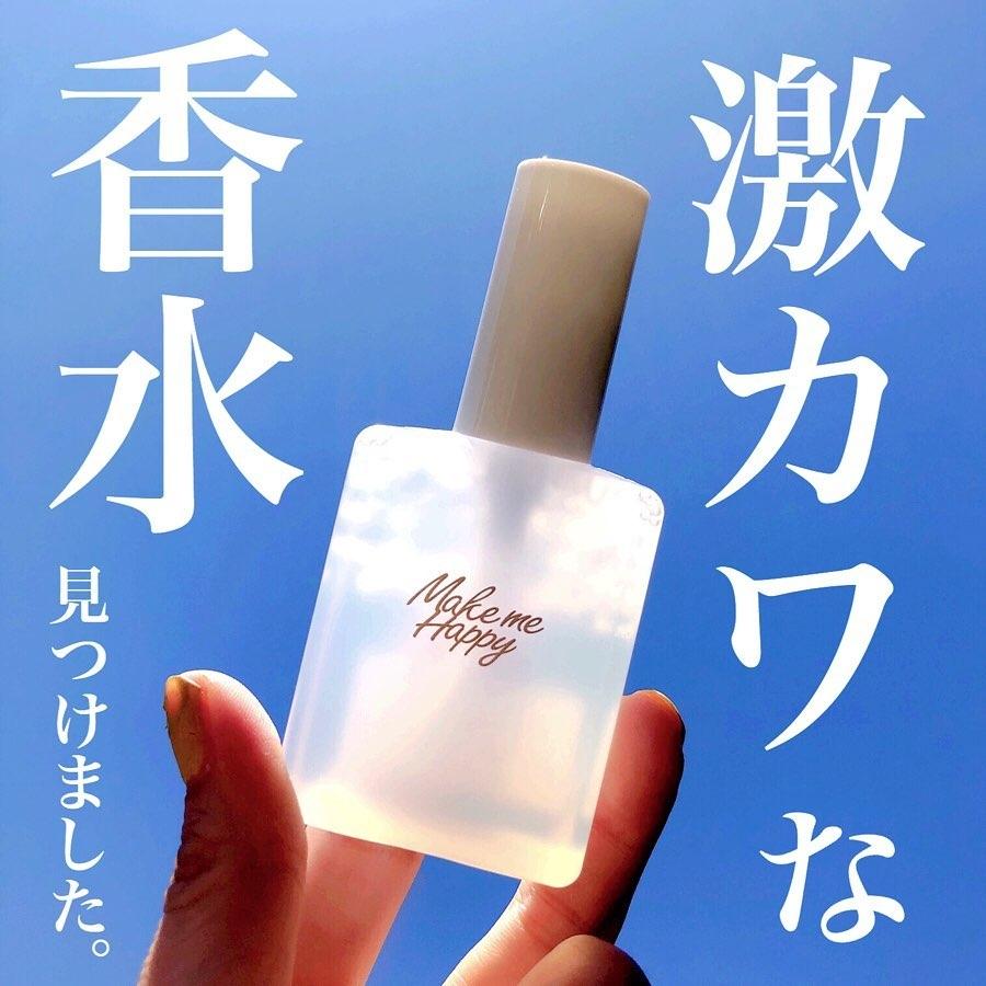 ☆香水代わりにフレグランスミストも