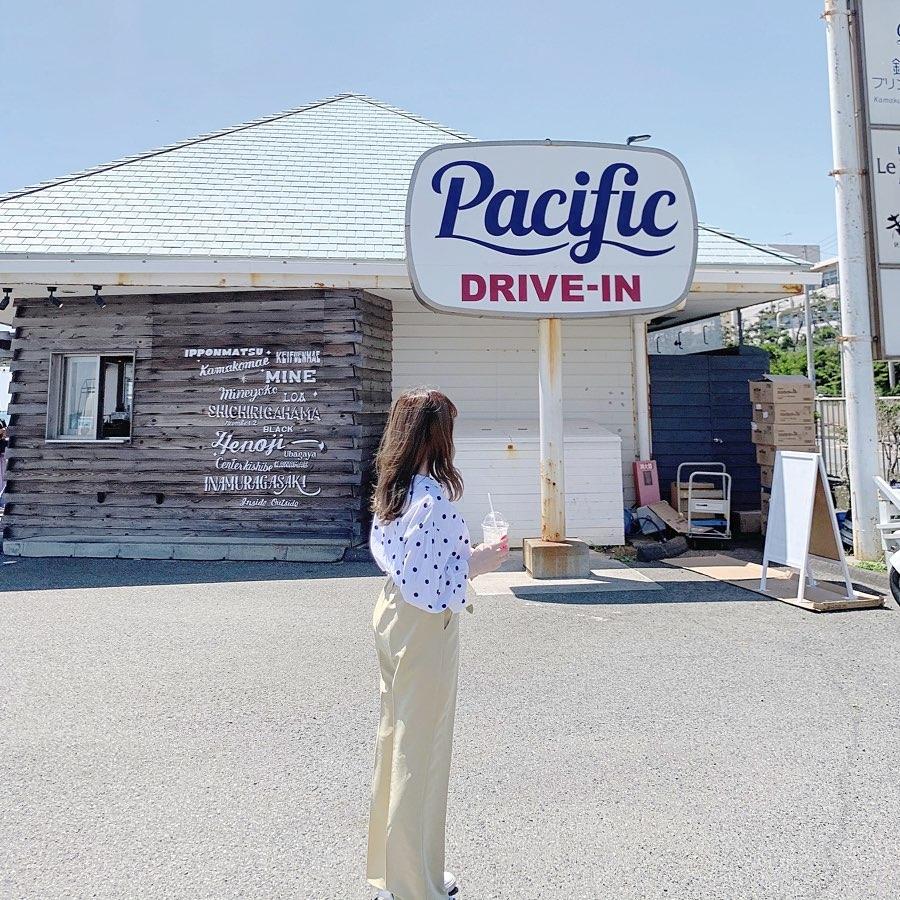 オススメカフェ『Pacific DRIVE-IN』