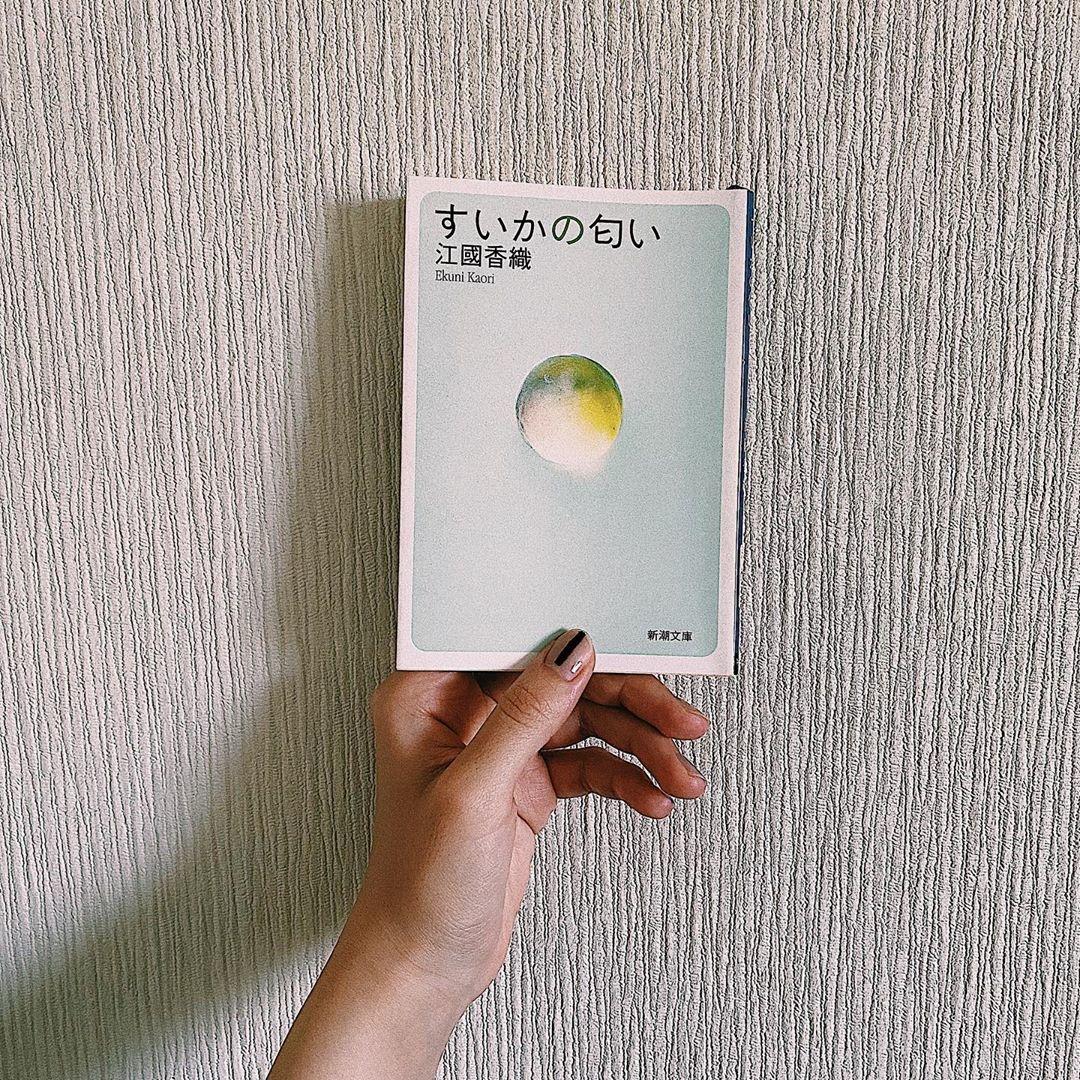 IG:#読書記録