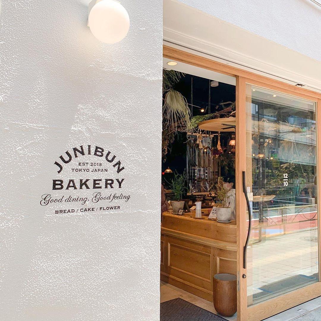 JUNIBUN BAKERY