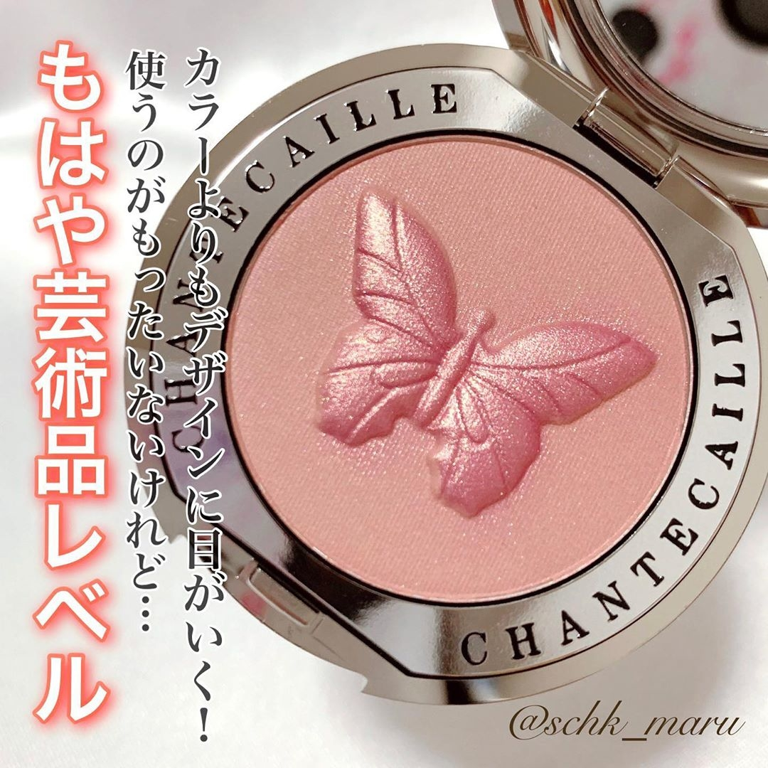 Chantecailleのチーク