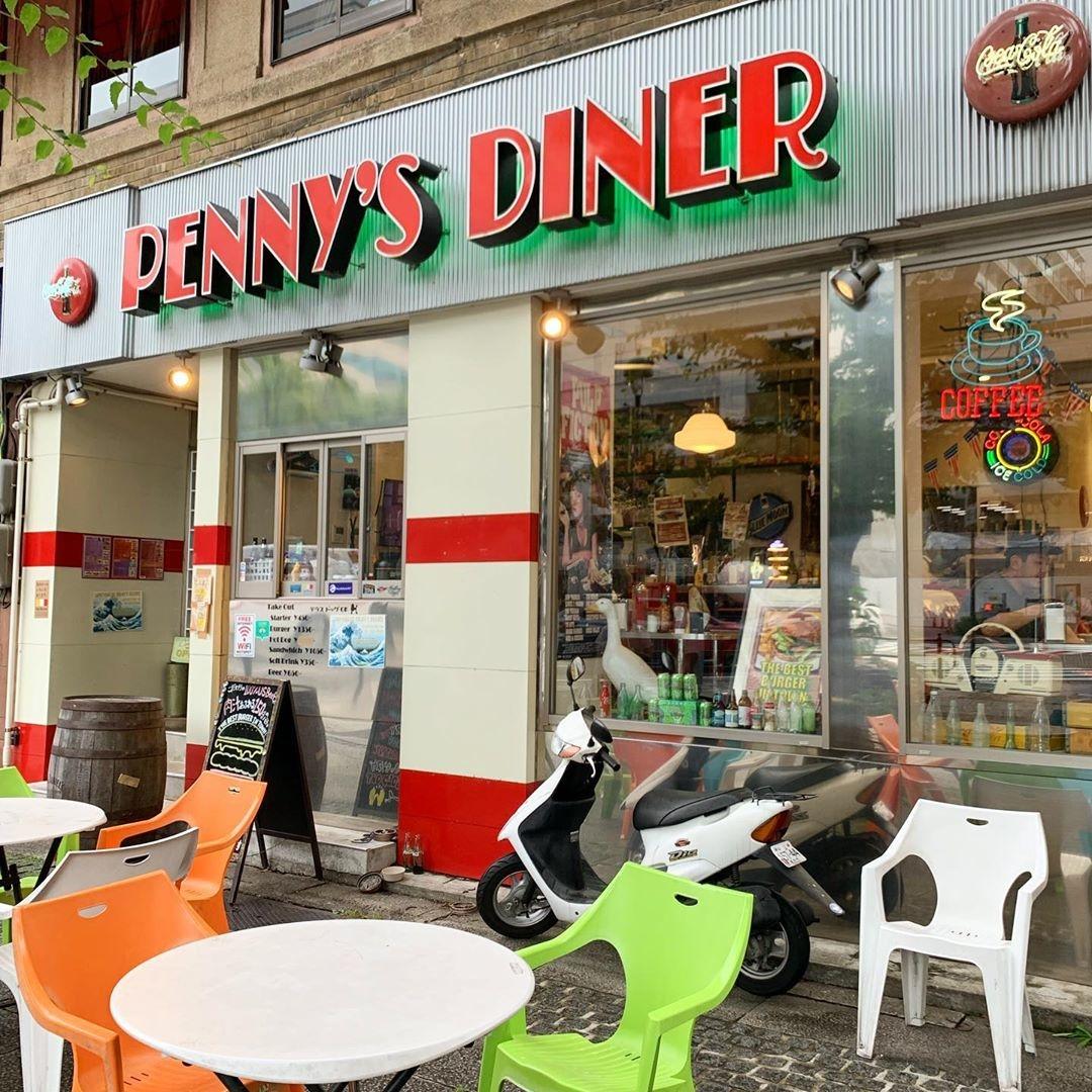 『PENNY'S DINER』