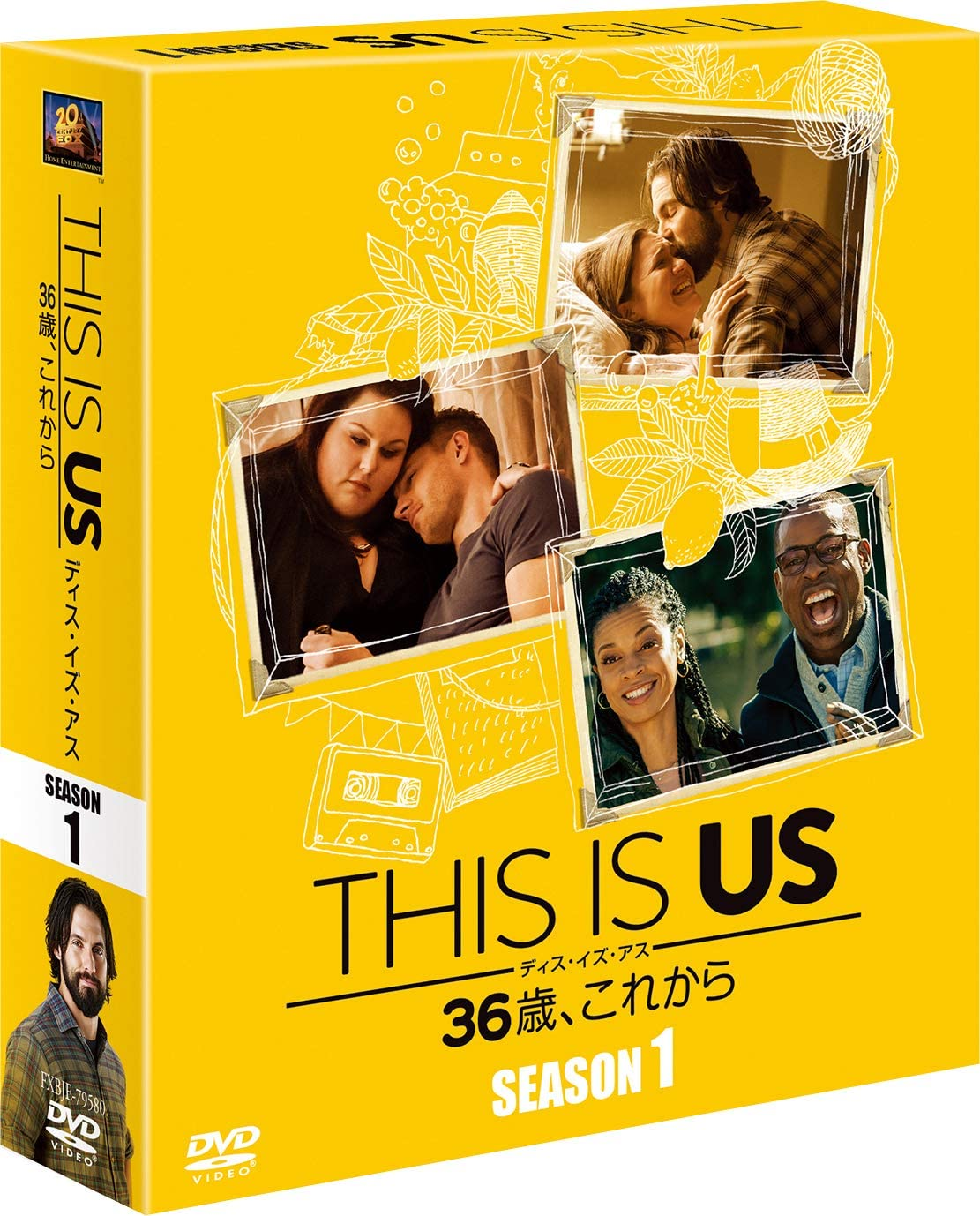 THIS IS US 36歳、これから 1stシーズン