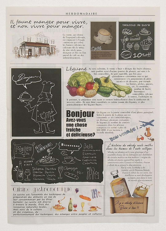 包装紙 フランス新聞紙風