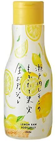 瀬戸内レモンのもぎたて果実生ボディジュレ
