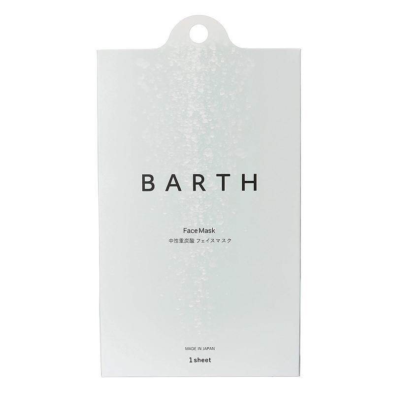 BARTH 中性重炭酸 フェイスマスク