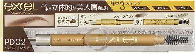 パウダー&ペンシルアイブロウEX PD02 キャメルブラウン