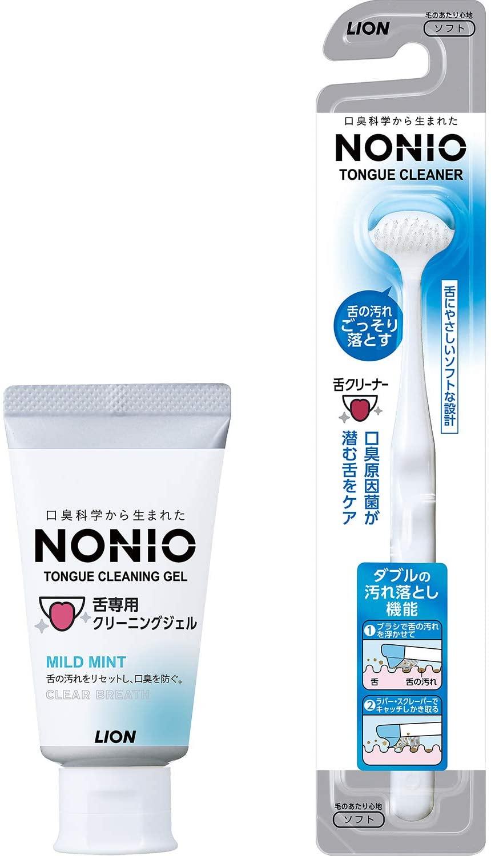 NONIO(ノニオ)舌クリーナー+舌専用クリーニングジェル