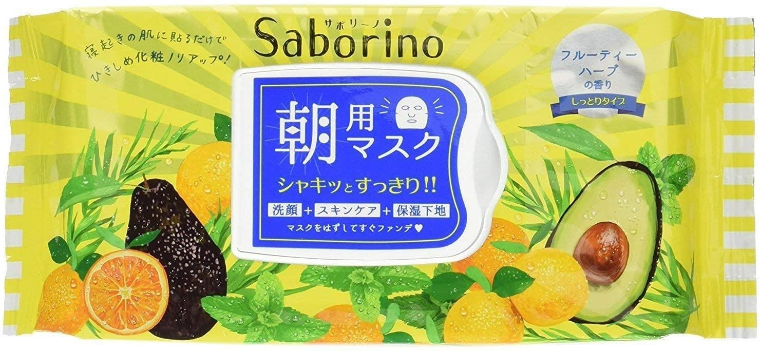 サボリーノ 朝用マスク  目ざまシート 32枚 2個セット
