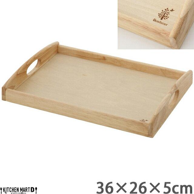 取っ手付き 木製 トレイ