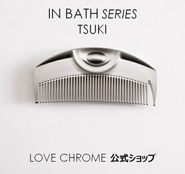 IN BATH ツキ