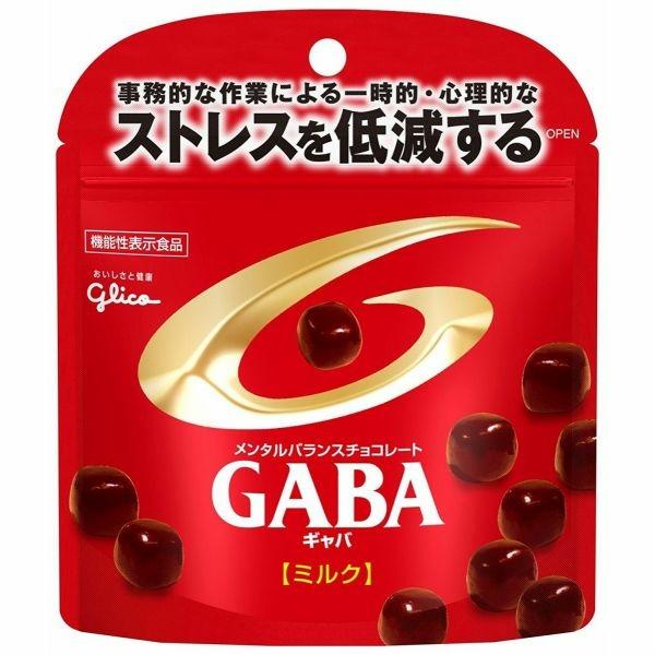 メンタルバランスチョコレート GABA(ミルク)スタンドパウチ 51g×10袋