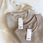 3色買いは当たり前?ワッフルTシャツがクローゼットにあるどんな服とも合う説
