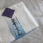 """""""白雪ふきん""""でキレイに拭き取るの。蚊帳生地から生まれた、伝統ある布のお話"""