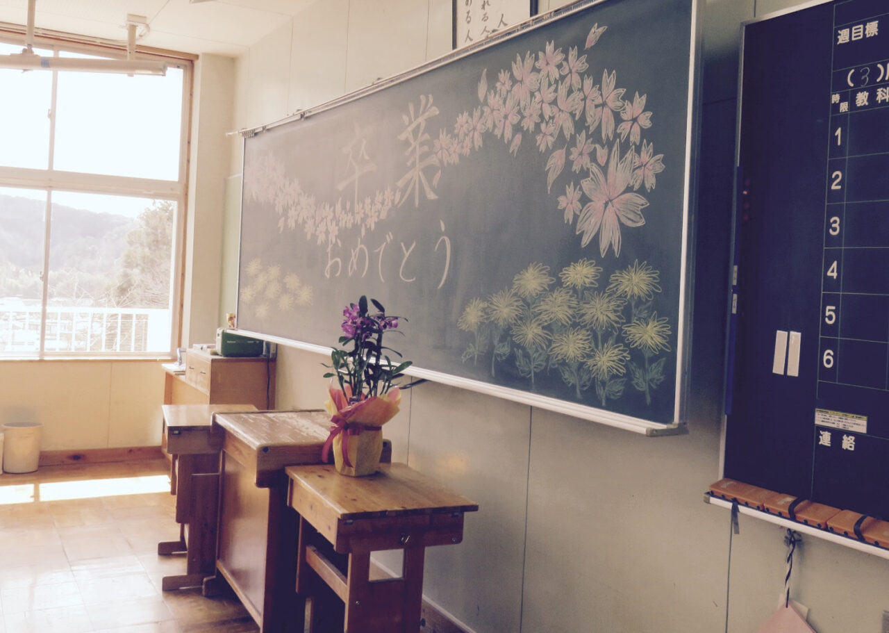 卒業式の黒板