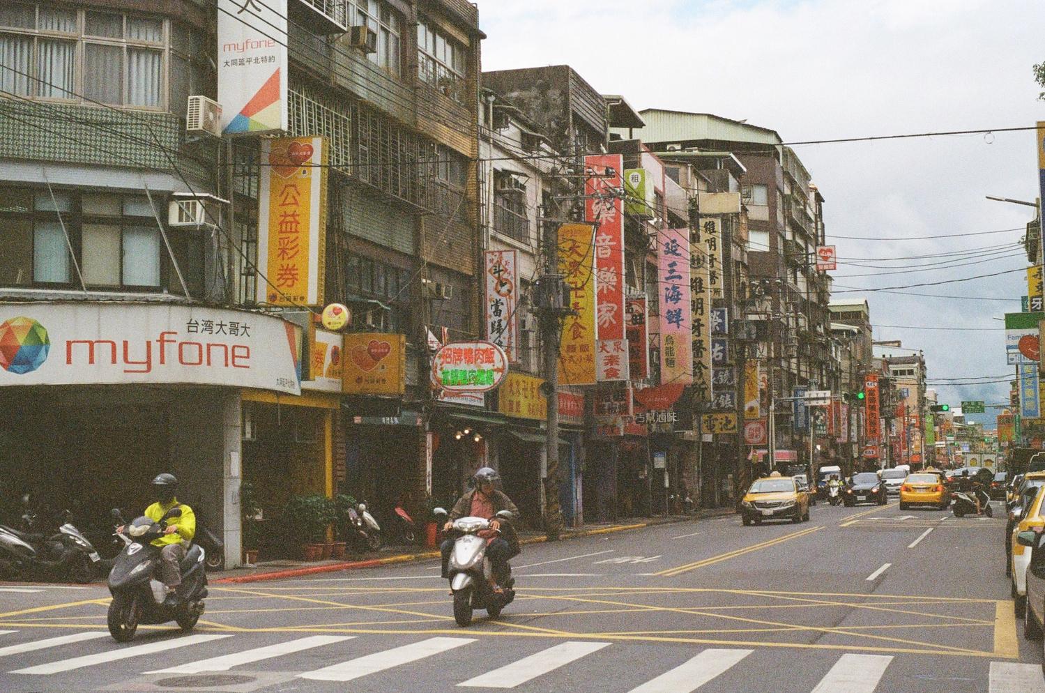 ランチは台湾でお腹を満たします