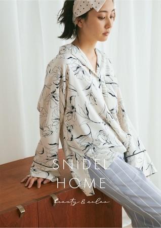 『SNIDEL HOME』の魅力って?