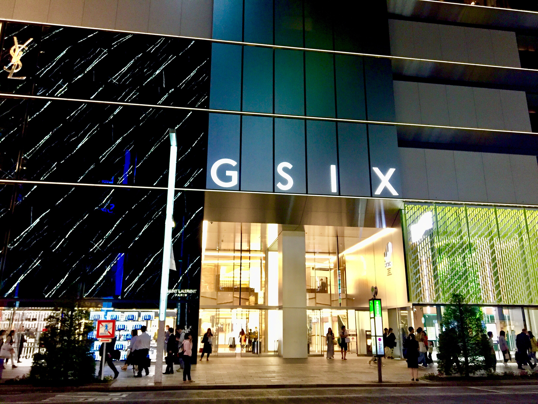 東京|uka GINZA SIX