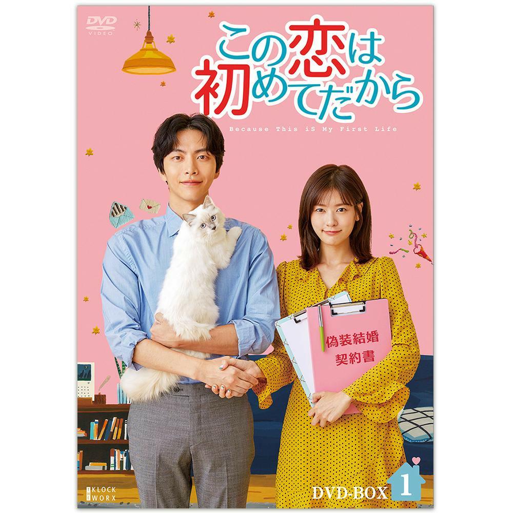 M子ちゃんのネトフリ(Netflix)で観たい韓国ドラマ