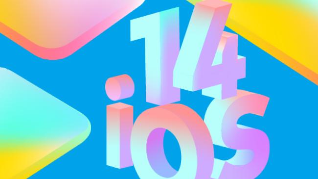 iOS14、もうインストールした?
