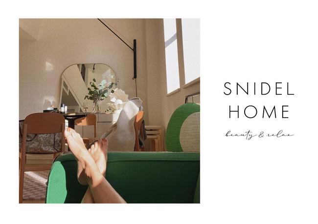 話題の新ブランド:SNIDEL HOME