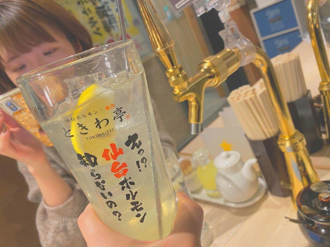 横浜:0秒で出てくるレモンサワー