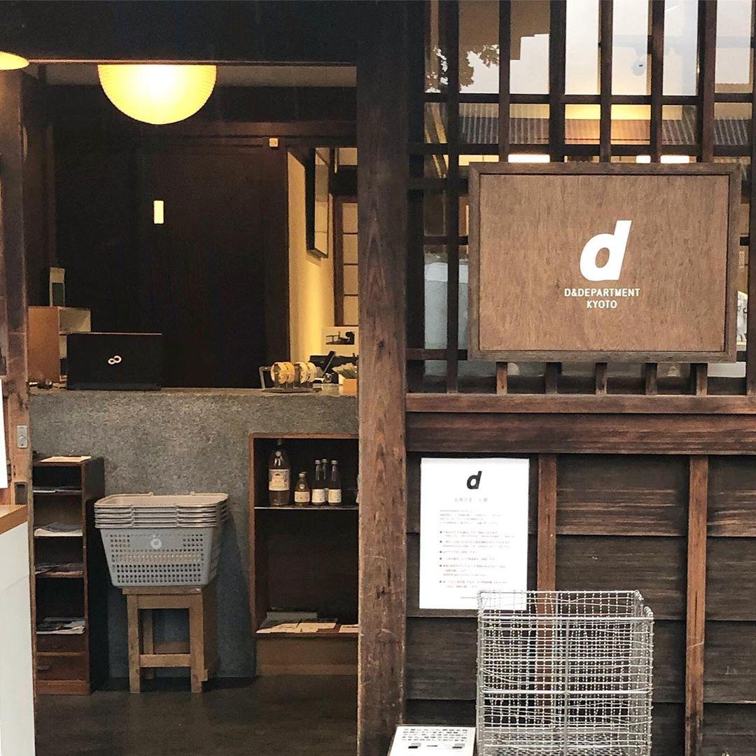 4 |d食堂