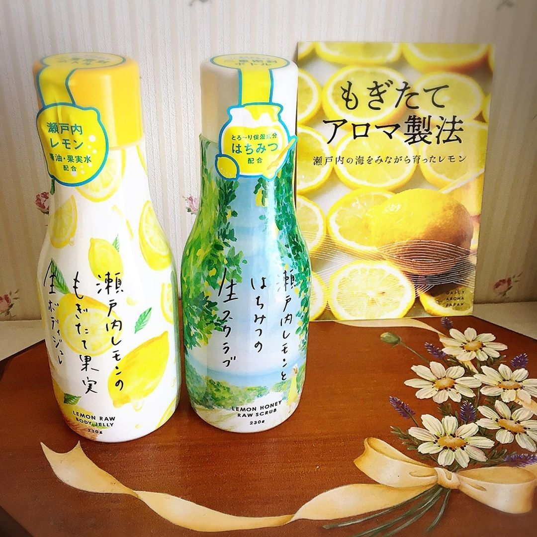 2 瀬戸内レモンシリーズ
