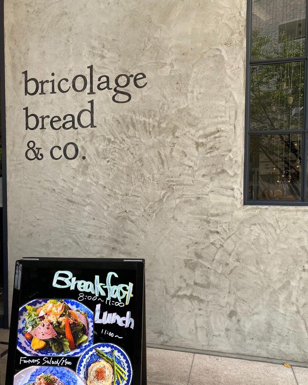 【六本木】Bricolage bread & co.