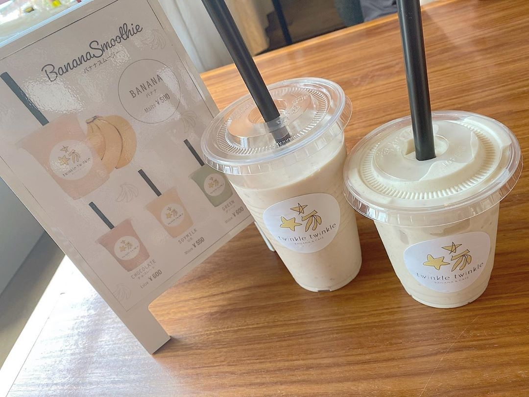 『twinkle twinkle BANANA & CAFE』in恵比寿