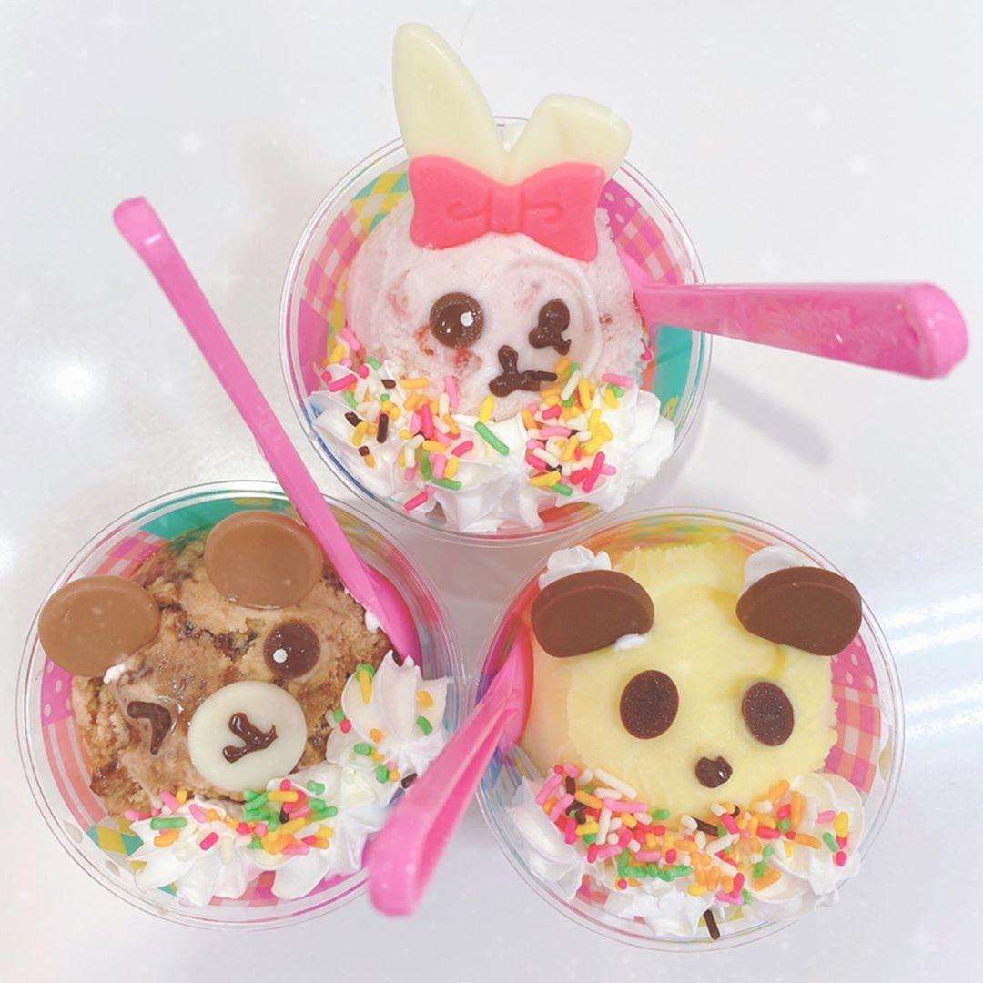 可愛いアイスクリームが食べたい方は▽
