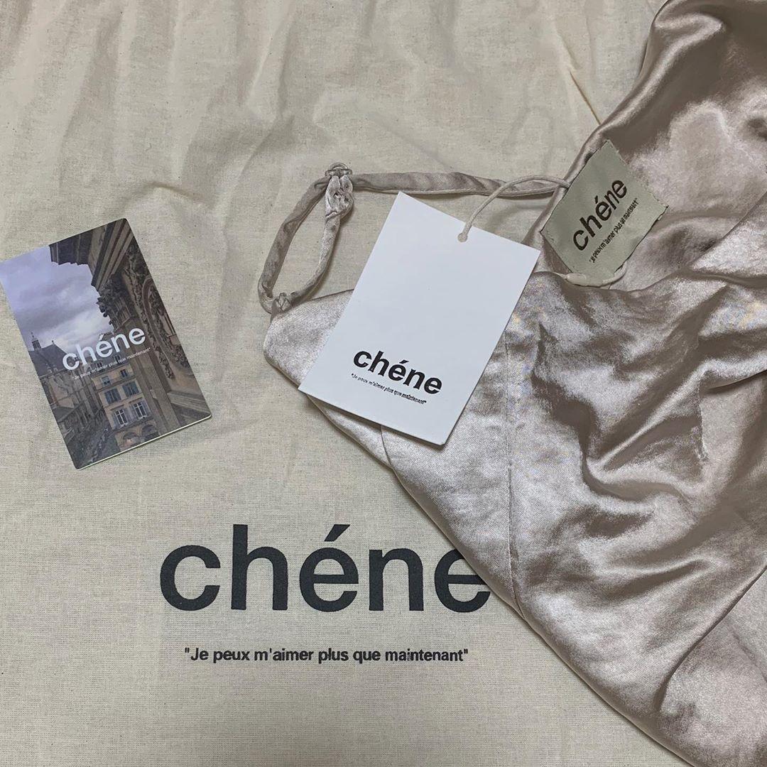 CHÉNE DE MAISON