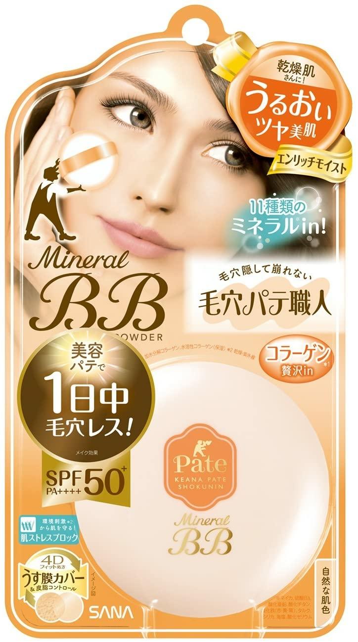 ミネラルBBパウダーEM エンリッチモイスト 自然な肌色