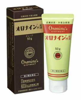 【第2類医薬品】オロナインH軟膏 50g(チューブ)
