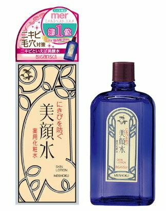 明色化粧品 明色美顔水 薬用化粧水 (医薬部外品)