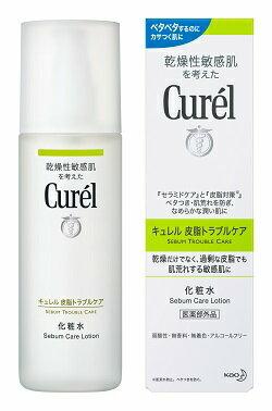 Curel キュレル 皮脂トラブルケア 化粧水(医薬部外品)