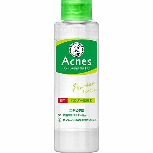 Acnes メンソレータムアクネス  薬用パウダー化粧水 (医薬部外品)