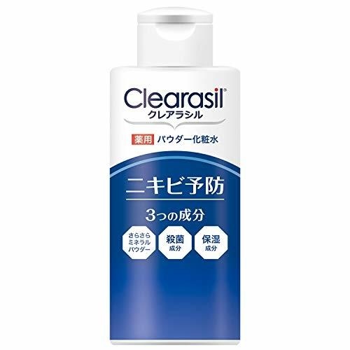 Clearasil クレアラシル 薬用パウダーローション10X(医薬部外品)