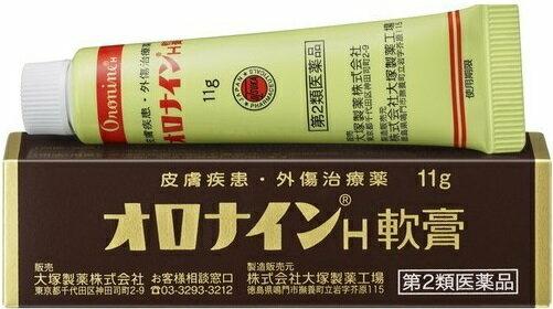 【第2類医薬品】オロナインH軟膏 11g(チューブ)