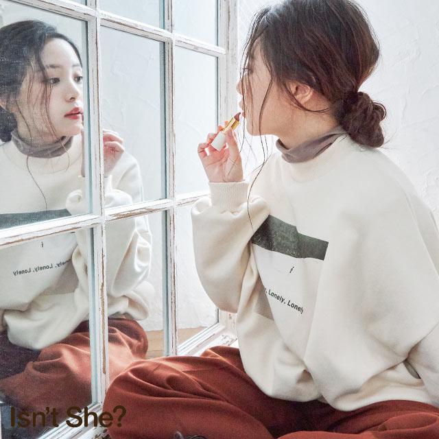 リアルで買える、特別なチャンス♡Isn't She?のお洋服がルミネエスト新宿に登場