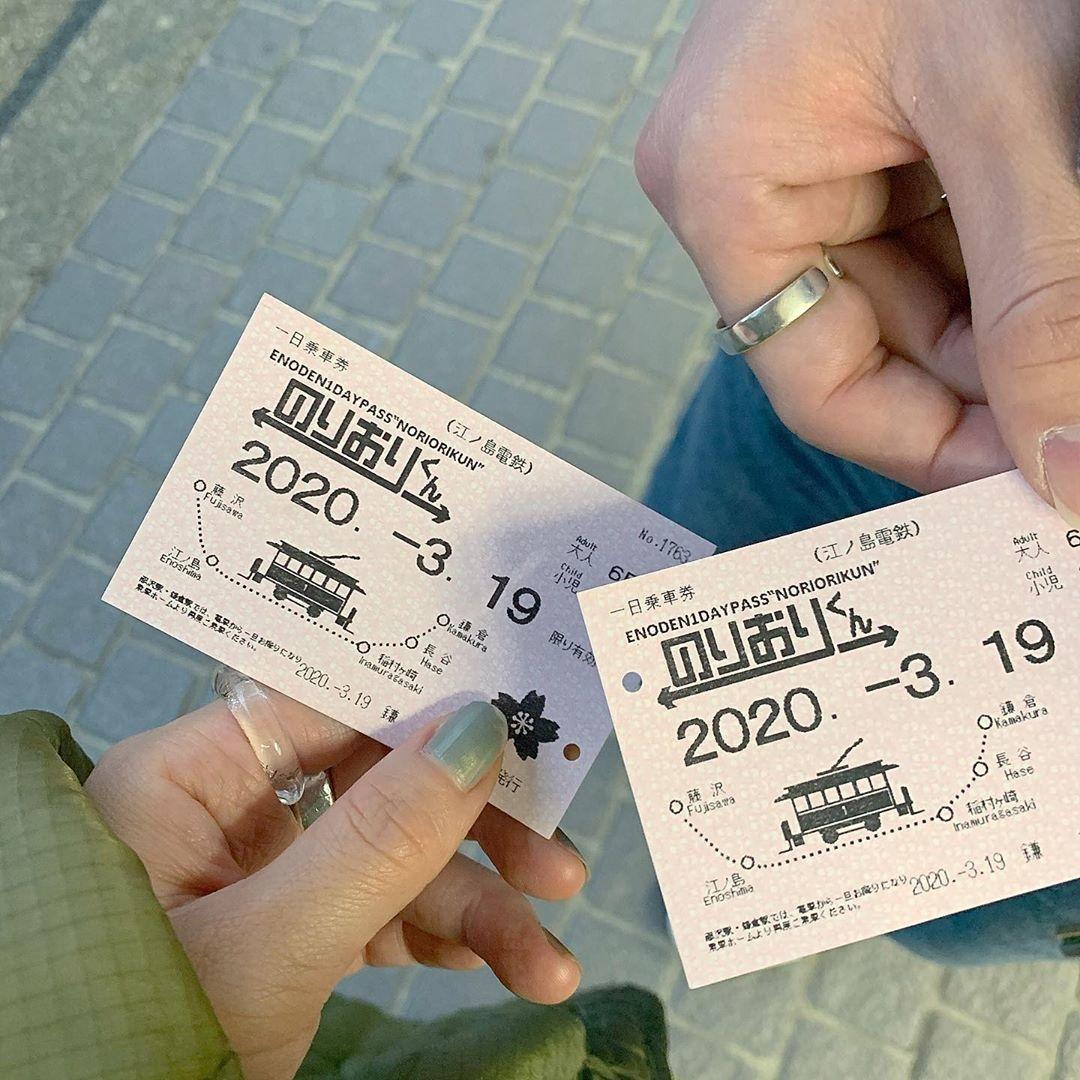 【関東圏】どんな思い出を作ってみる?プチ旅行気分を味わえるお得な6つの乗車券