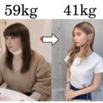 18kgやせて人生激変♡りなさんのポジティブダイエット①きっかけ編