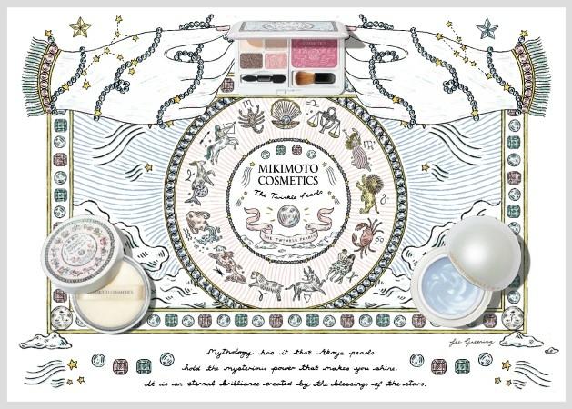 冬、星に導かれ。「ミキモト コスメティックス」のホリデーコレクション2020が発売♡